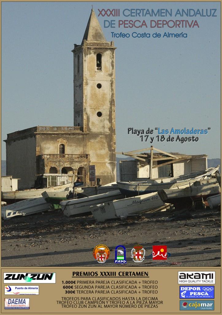 XXXIII Trofeo Costa de Almería